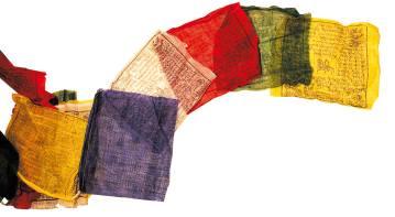 Bandeiras de Manjushri