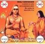 Meeta Ravindra - Bhaj Govindam