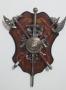 Escudo com armas